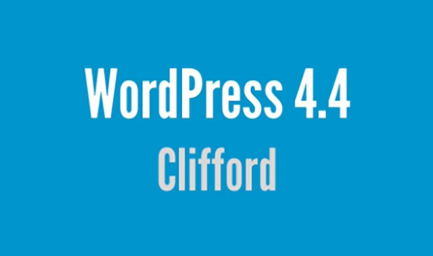 Wordpress 4.4 Schutreclame